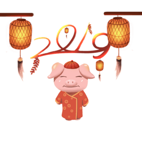 卡通新年猪可爱免抠灯笼