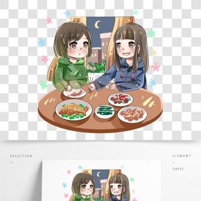 一起吃晚餐的兩個女孩