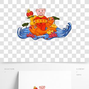 手繪卡通豬年錦鯉可愛插畫