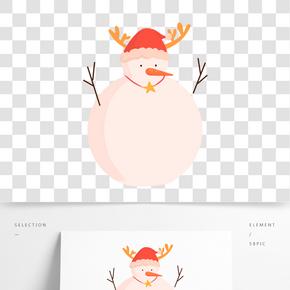 卡通手繪冬日可愛雪人插畫