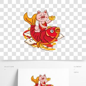 豬年年年有余卡通插畫