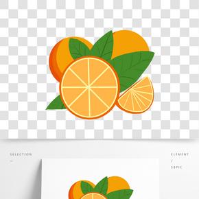手繪切開的橙子插畫