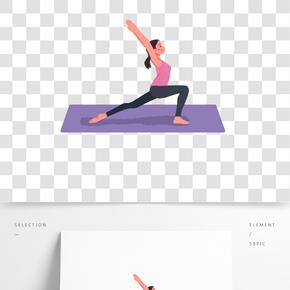 運動健身之練瑜伽主題插畫