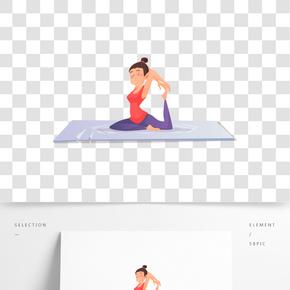 運動健身練瑜伽矢量插畫