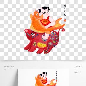 中國年畫風豬年有魚原創手繪免摳高清圖