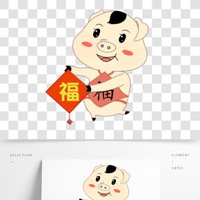 2019年豬年金豬送福福氣到