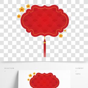 紅色新年邊框插畫
