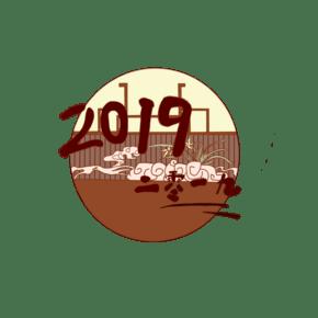 2019古风装饰手绘插画