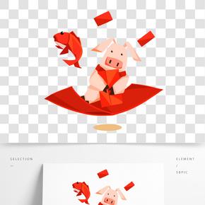 2019豬年豬加錦鯉紅包手繪插畫