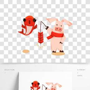 2019豬年豬加錦鯉鞭炮手繪插畫