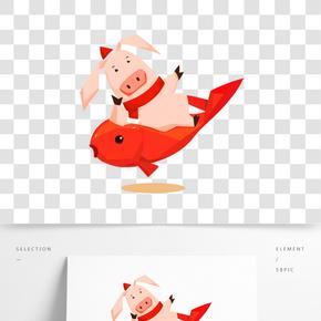 2019豬年豬加錦鯉紅色鯉魚手繪插畫