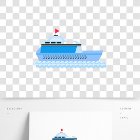 矢量手绘卡通轮船