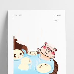 豬年元宵節主題創意插畫