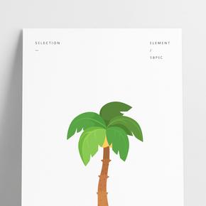綠色的椰子樹插畫