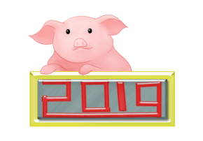 2019年猪年设计元素