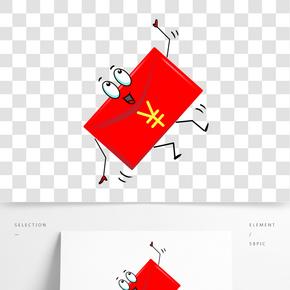 2019己亥新年卡通紅包