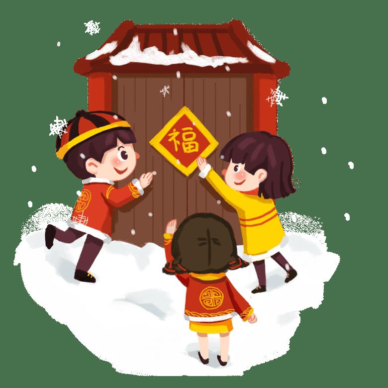 2019年手绘中国风小朋友贴对联过新年模板免