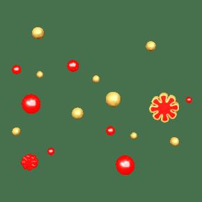 C4D红色情人节喜庆花朵电商悬浮装饰