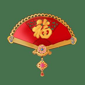 红色的福扇手绘插画