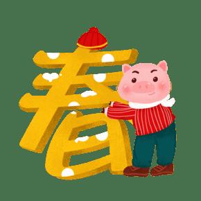 2019猪年春运插画