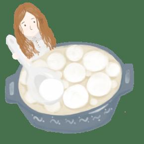 元宵节吃汤圆插画