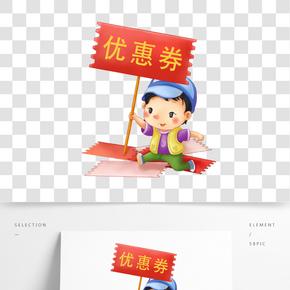 手繪插畫電商新年年貨節