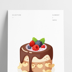 情人節甜點蛋糕插畫