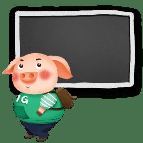 可愛卡通手繪小豬學院風形象文字框