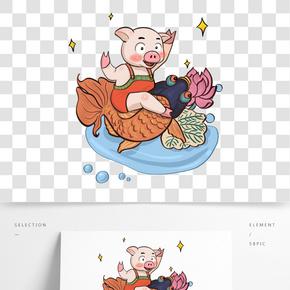 春節紅色喜慶手繪插畫新年的豬豬年年有余恭喜發財蓮花