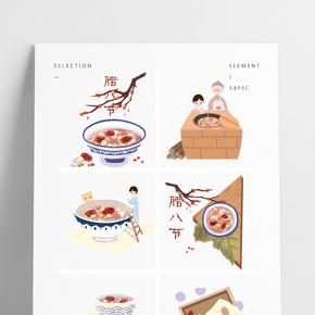 傳統節日臘八粥手繪插畫
