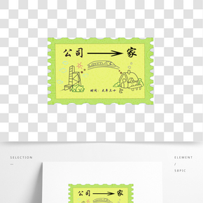 淡黃色的春運車票插畫