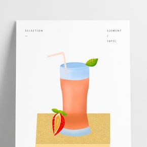 手繪卡通水果汁插畫