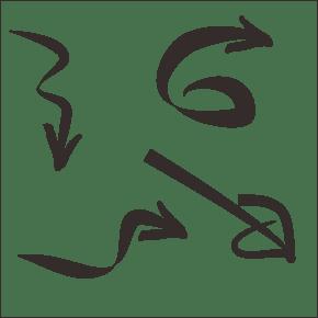 创意黑色笔刷风格箭头