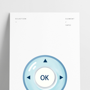 手繪遙控板按鈕插畫