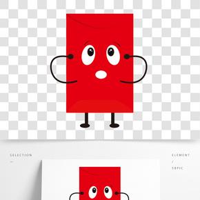卡通可愛驚訝的擬人紅包