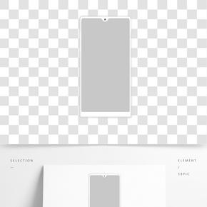 水滴屏幕手機PNG
