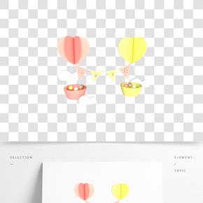 C4D立體愛心氣球裝飾情人節小元素