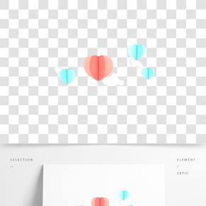 C4D立體情人節海報裝飾小元素