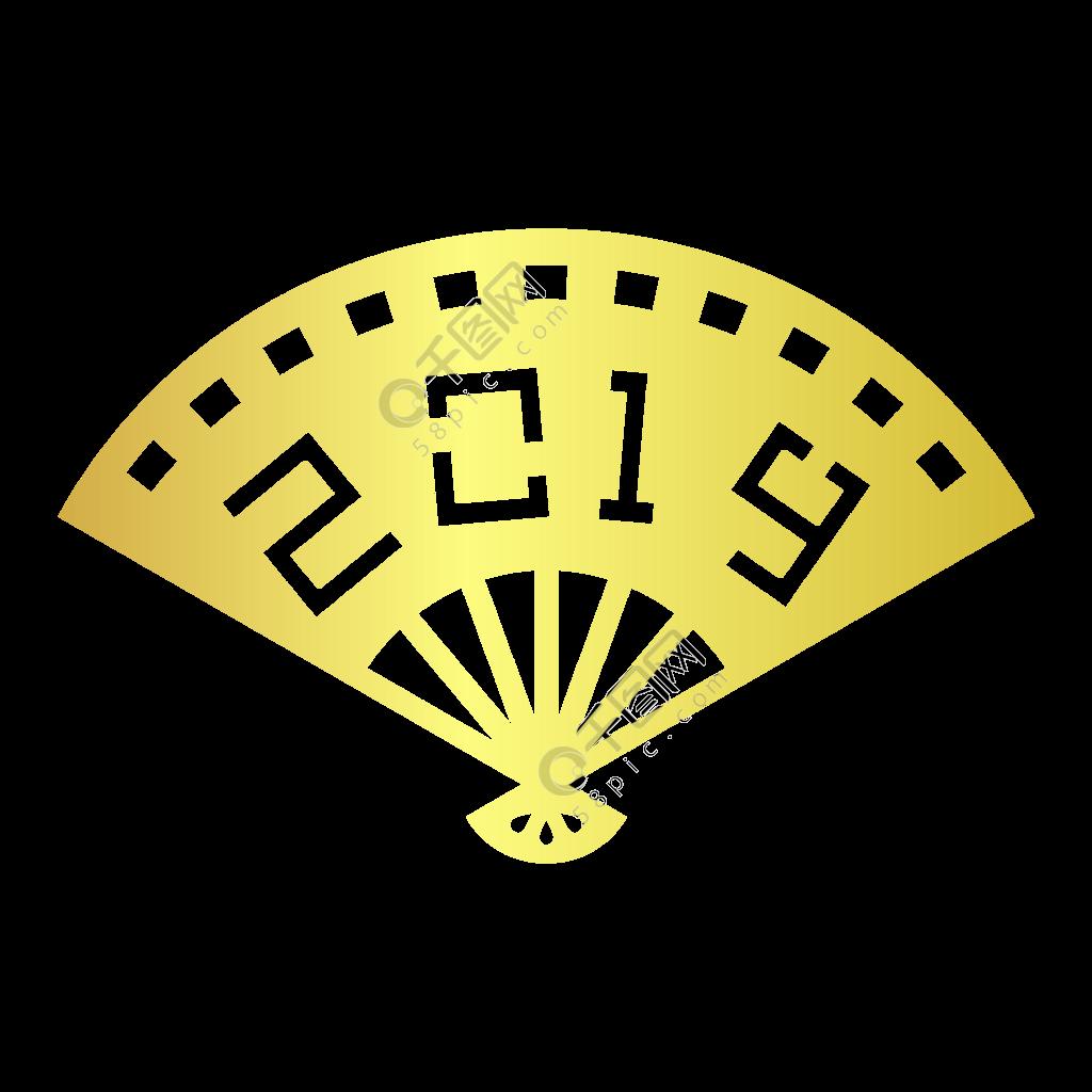 手绘2019金色渐变扇子装饰