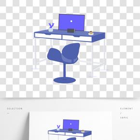 卡通手繪辦公室辦公桌椅插畫