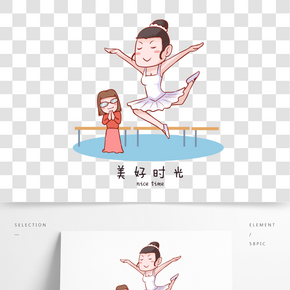 卡通手繪跳舞享受美好時光的創意海報