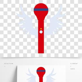 紅色話筒藍色夢想翅膀ai矢量png免扣
