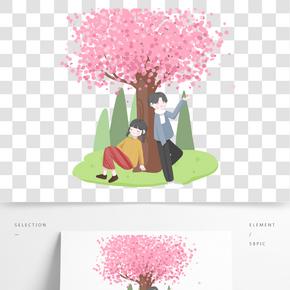 情人節櫻花樹下情侶