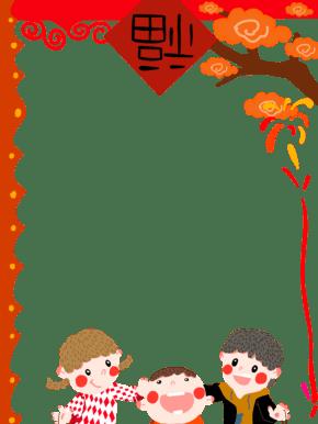 新年人物和小物相框