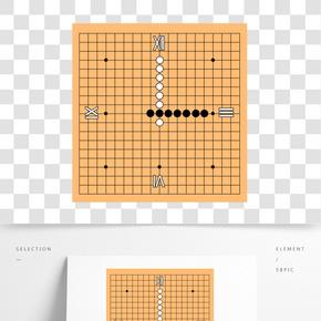 圍棋棋盤與棋子組成的時鐘