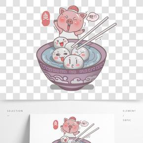 卡通手繪中國風元宵節插畫福豬