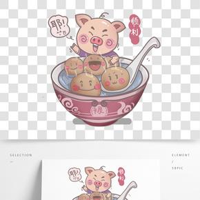 卡通手繪中國風元宵節插畫順利
