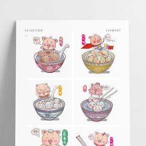 卡通手繪中國風元宵節插畫