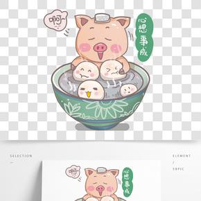 卡通手繪中國風元宵節插畫心想事成