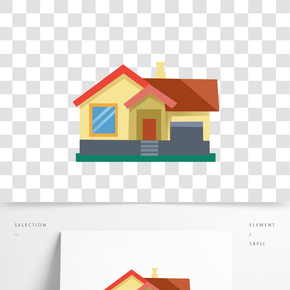 扁平風可愛淡黃色房子